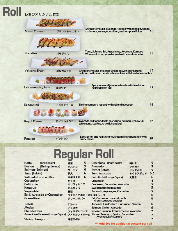 graphic regarding Red Lobster Printable Menu identified as Reputable Eastern Eating Practical experience within Bergen County